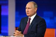 Путин ответил навопрос опередаче власти ипреемнике