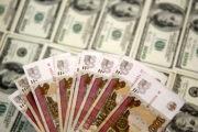В России изменятся правила зачисления пенсии и социальных выплат: Пенсия: Экономика: Lenta.ru