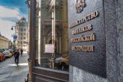 Порог контрактов на закупки у малого и среднего бизнеса увеличится до 800 млн рублей — Капитал