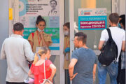 Бизнес и профсоюзы попросили ввести в России обязательную вакцинацию для всех: Бизнес: Экономика: Lenta.ru