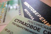 Названа причина невостребованности двумя миллионами россиян накопительной части пенсий