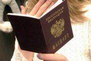 Отмена штампа о браке спровоцирует рост мошенничества: советы юристов