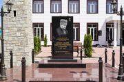 В Дагестане открыли мемориальный комплекс памяти первого президента Чечни: Культура: Моя страна: Lenta.ru