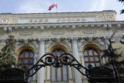 Банк России дал скрытый сигнал спекулянтам