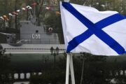 Япония напомнила США про Перл-Харбор всвязи сучениями российского флота