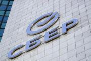Финансовый директор прокомментировала рекордные показатели Сбербанка: Бизнес: Экономика: Lenta.ru