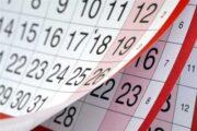Основные криптособытия июля