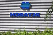 Топ-менеджера конкурента «Газпрома» выпустили под залог: Бизнес: Экономика: Lenta.ru