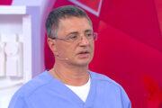 Доктор Мясников призвал россиян потеть хотя бы один раз в день: ТВ и радио: Интернет и СМИ: Lenta.ru