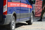 В Минобороны прокомментировали смерть второго за сутки солдата на Урале: Полиция и спецслужбы: Силовые структуры: Lenta.ru