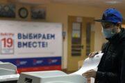 В России завершился первый день выборов в Госдуму: Политика: Россия: Lenta.ru