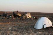 Россия и Египет достигли понимания по выплатам из-за теракта над Синаем