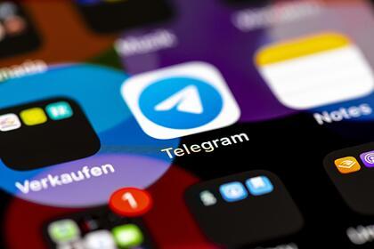 Telegram могут оштрафовать за пиратские копии книг: Интернет: Интернет и СМИ: Lenta.ru