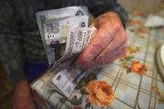 Россиянам рассказали овозможности получать две пенсии одновременно