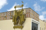 В Башкирии запланировали реконструкцию театра кукол: Культура: Моя страна: Lenta.ru