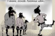Россиянам пообещали облегчить плату за  ЖКХ