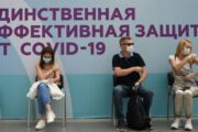 Попова назвала число полностью привитых от COVID-19 россиян
