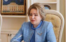 Матвиенко заявила о стабильности российской политической системы