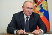 Путин сделал заявление после массового убийства вПерми