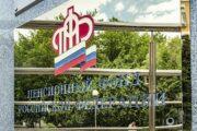 Россиянам рассказали оединовременной выплате части пенсионных накоплений