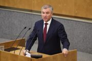 Володин отреагировал назаявление Зеленского ополномасштабной войне сРоссией