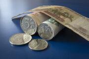 Россиянам «простят» 1,6миллиарда рублей долга