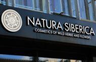 Natura Siberica вынужденно сократит выплаты сотрудникам: Бизнес: Экономика: Lenta.ru
