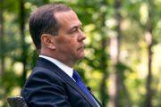Медведев назвал виновных в ухудшении отношений России и США: Политика: Мир: Lenta.ru