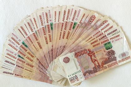 Россияне рассказали одостойной зарплате