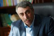 Доктор Комаровский назвал причину отказаться от детского сада: ТВ и радио: Интернет и СМИ: Lenta.ru