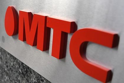 МТС подключила автомобили Haval к интернету вещей: Бизнес: Экономика: Lenta.ru