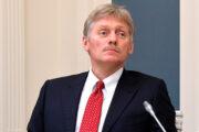 В Кремле прокомментировали данные из «досье Пандоры»