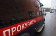 Прокуратура Москвы представила портрет типичного столичного преступника