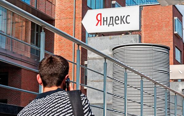 «Яндекс» и Сбербанк объявили о намерении создать совместное предприятие