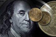 Рубль привязался к доллару