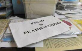 Москвичка умерла от COVID-19, намеренно заразив себя и родных