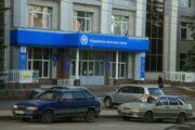 Бизнес-омбудсмен Кузбасса призвала снижать налоги на малый бизнес — Капитал